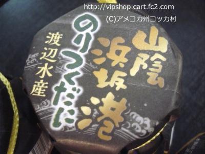 兵庫県のお土産