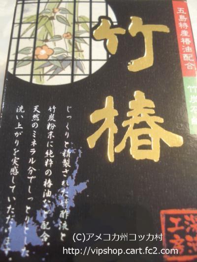 長崎県五島列島のお土産