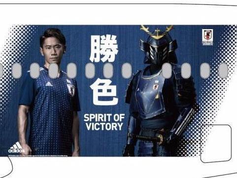 JAL SAMURAI BLUE 応援 JET