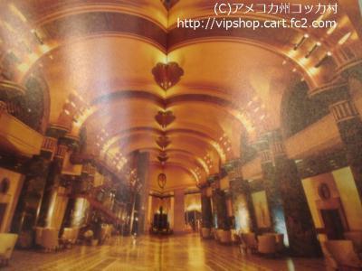 1DSC01980.jpg