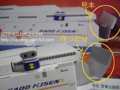 1DSC06543.jpg