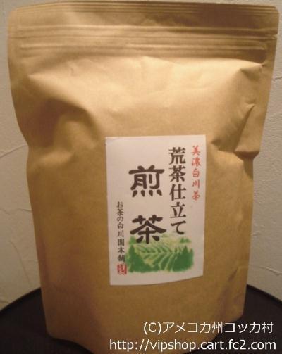 美濃白川茶