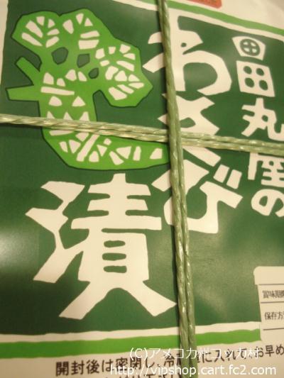 静岡のお土産