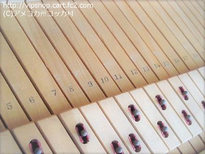 ピアノの調律