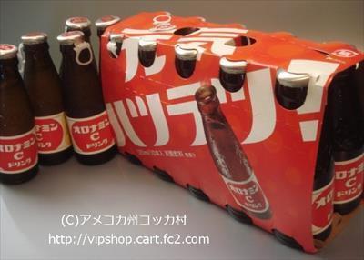 大阪のお土産