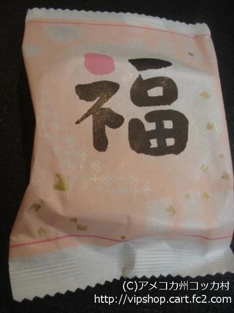 石川県のお土産
