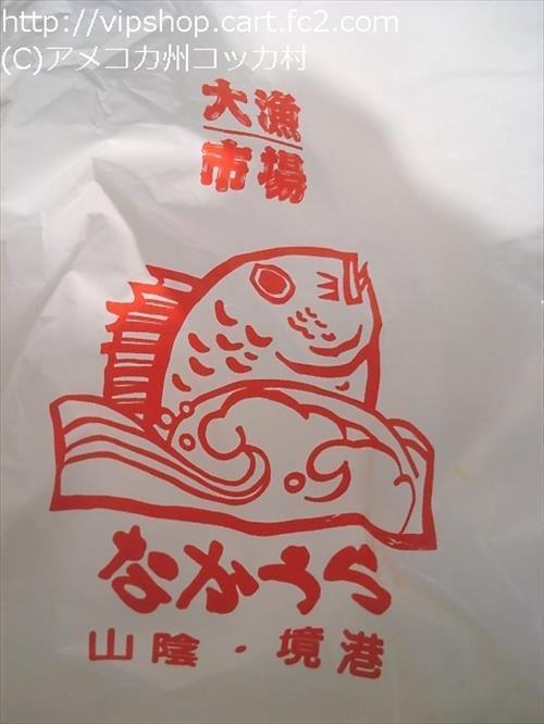 鳥取県のお土産