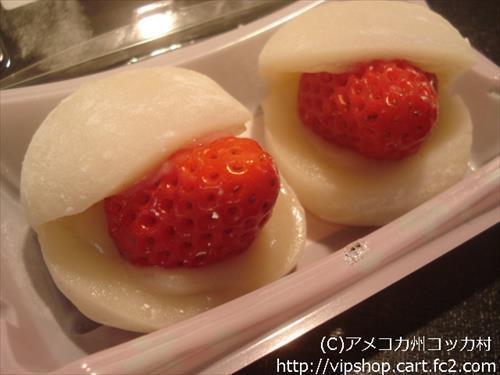 三重県・岐阜県のお土産