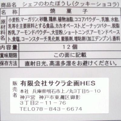 1DSC00174.jpg