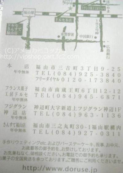 1DSC00845.jpg