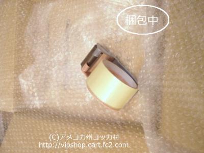 1DSC01905.jpg