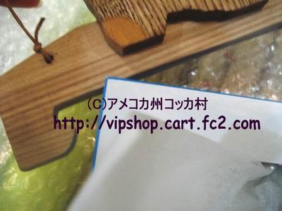 1DSC02640.jpg