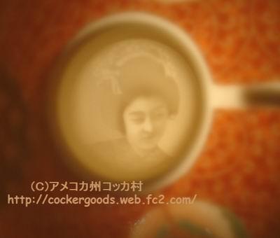 1DSC02836.jpg