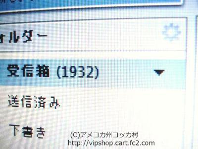 1DSC05176.jpg