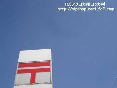 1DSC05193.jpg