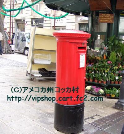 1コピー(2) ~ 2012_0211malta0107.jpg