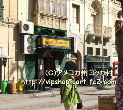 1コピー~ 2012_0211malta0030.jpg
