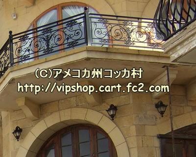 1コピー~ 2012_0211malta0041.jpg
